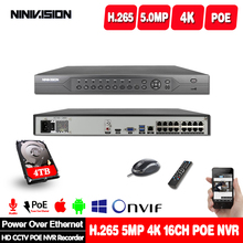 H.265 16CH 8CH 4K 5MP 4MP 3MP 48V Real POE NVR XMEYE P2P ONVIF Network Video Recorder for POE IP Camera CCTV System with 4TB HDD