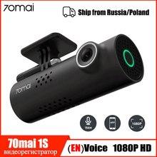 التحكم الصوتي 70mai جهاز تسجيل فيديو رقمي للسيارات كاميرا 1080P HD 70 Mai داش كاميرا سيارة كاميرا Wifi للرؤية الليلية 130 زاوية واسعة G الاستشعار مسجل فيديو