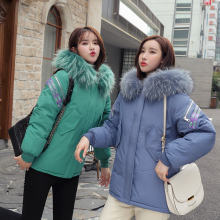 Diwish Sisters Solid Fur Hooded Winter Jacket Women Casual Loose Thick Parka Plus Size 3XL Fashion Ladies Coat Warm Outwear