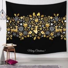 Счастливого Рождества настенный гобелен черного и золотого цвета;