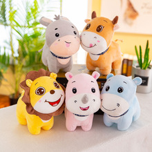 купить 23cm Cute Cartoon Lion Deer Doll Plush Toys Stuffed Froest Animal Small Rabbit Plush Doll Children Toy Kids Gift дешево