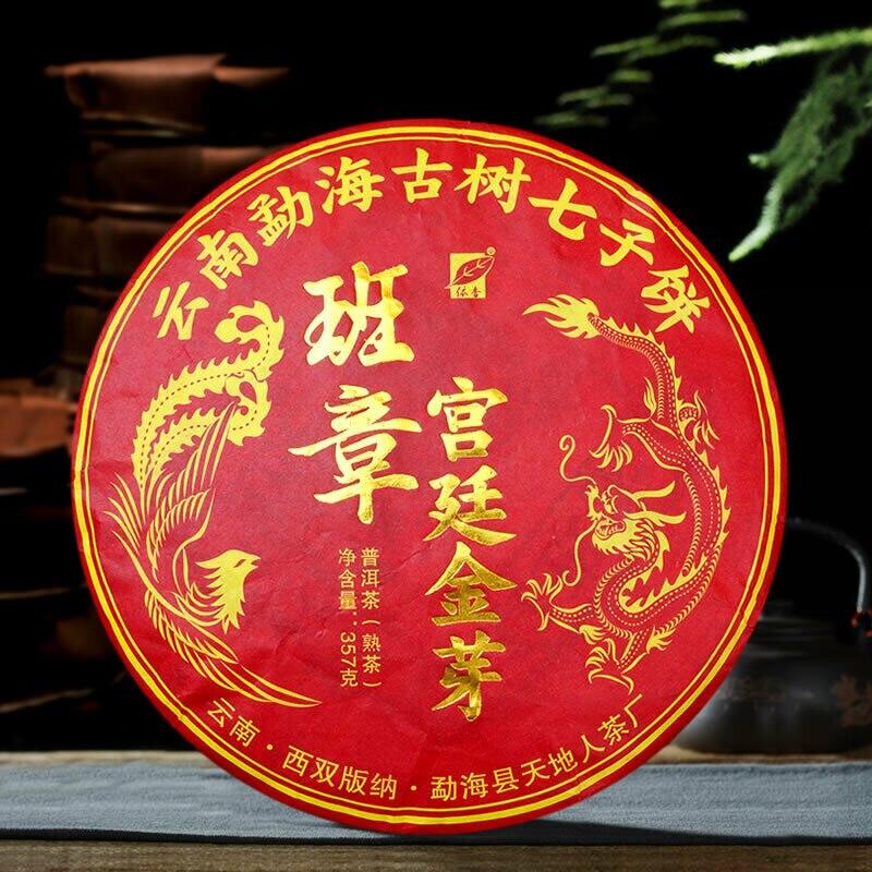 Premium Shu Puer 357g Ripe 2018 Yr Dragon Phoenix Menghai Golden Buds Lao Ban Zhang Pu-erh Tea Cake