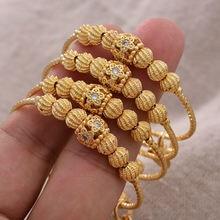 Небольшой браслет для девочек 24 к 4 шт/детский золотой с шармами