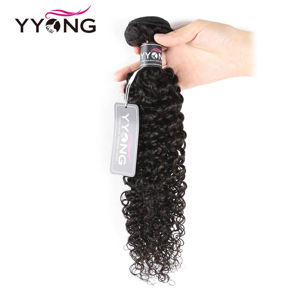 Yyong  Kinky Curly 100%   Bundles  Hair  3 Pcs/Lot Natural Color 8-26 Hair  Deals 3
