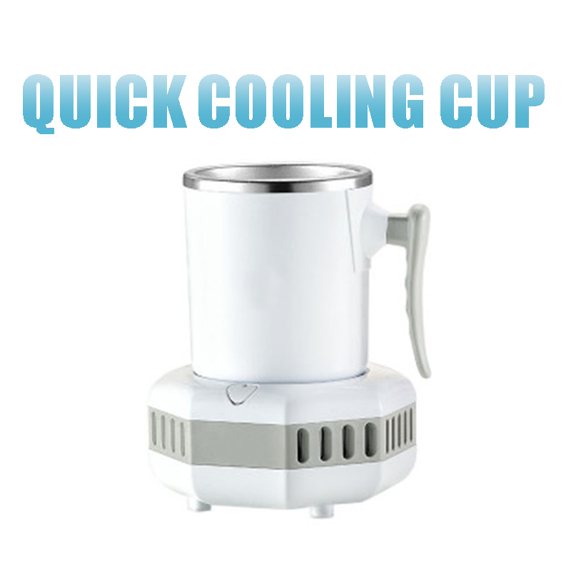 Portable Refrigerator Electric Summer Drink Cooler Kettle Instant Quick Cooling Cup Cold Drink Machine Small Appliance Kettle