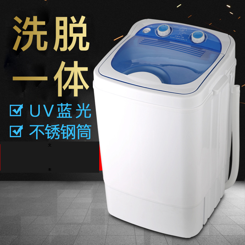 7KG mini washing machine Semi-automatic Single Barrel Single cylinder portable washing machine With dehydration washer and dryer 1