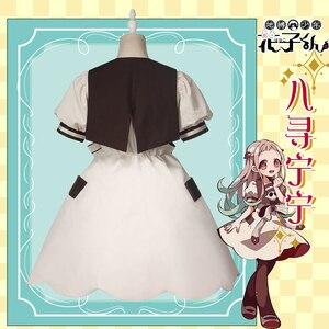 Костюм для косплея UWOWO Toilet-Bound Hanako-kun/Jibaku Shounen Hanako-kun Yashiro Nene, милое платье для девочек