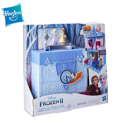 Замок Hasbro портативный маленький дом кукла подарок Aisha Anna всплывающая комната магазин складная игрушка аксессуары для девочек подарок
