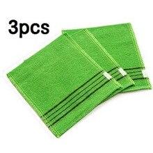 3pcs/Set Korean Italy Plant Fibres Towel Exfoliating Bath Scrubbing Cloth Towels Replacement Bathroom Products