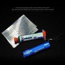 Механик S1512 паяльной пасты комплект УФ-лампа зеленого масла чистый паяя агент для iPhone PCB Обломока BGA ремонт пайки инструменты маску слоя