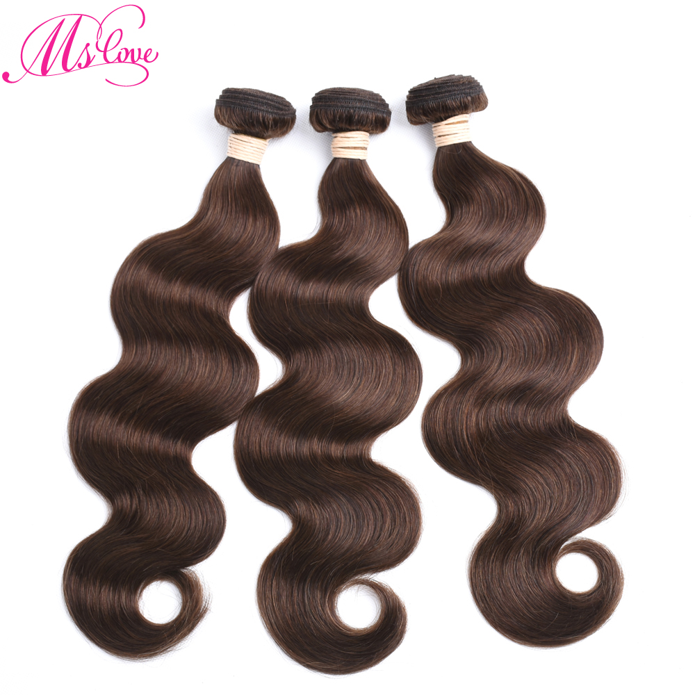 Ms Love #4 Brown Body Wave Hair Bundles 1 Piece Brazilian Human Non-Remy Hair Extensions 100 Gram Free Shipping