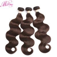 Ms Love #4 Brown Body Wave Hair Bundles 1 piece Brazilian Human Non Remy Hair Extensions 100 Gram Free Shipping