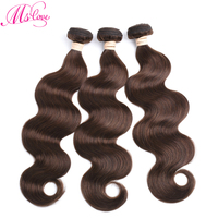 Ms Love #4 Brown Body Wave Hair Bundles 1 piece Brazilian Human Non Remy Hair Extensions 100 Gram Free Shipping