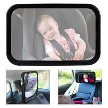Автомобильное зеркало заднего вида Безопасное Легкое детское