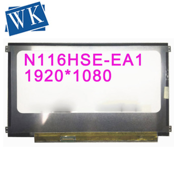 """Free Shipping N116HSE-EA1 N116HSE EA1 1920*1080 IPS Laptop Lcd Led Screen for ASUS Zenbook UX21A 11.6"""" EDP 30PIN 1920*1080"""
