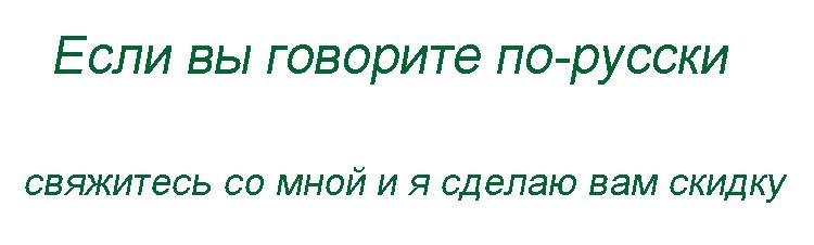 俄语2222222222