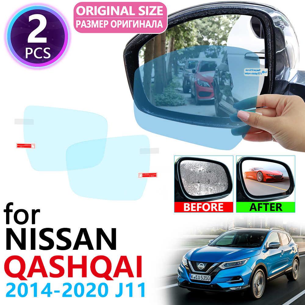 Nissan Qashqai için J11 2014 ~ 2020 tam kapak dikiz aynası yağmur geçirmez Anti sis filmi araba aksesuarları 2015 2016 2017 2018 2019