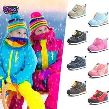 2020 الاطفال الثلوج أحذية الأطفال بوط شتوي مقاوم للماء الفتيان والفتيات التمهيد نعل سميك عدم الانزلاق حماية قدم شحن مجاني
