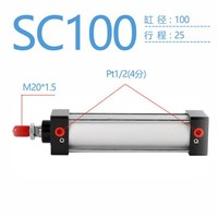 Free shipping high quality SC100 series bore 25mm to 1000mm stroke Standard cylinder air pneumatic cylinder