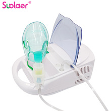 Humidifier Respirator Nebulizer Inhaler Asthma Home-Care Adult Rechargeable Children