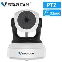 كاميرا مراقبة لاسلكية VStarcam مزودة بتقنية Wifi وخاصية قص الأشعة تحت الحمراء والرؤية الليلية وتسجيل الصوت وشبكة مراقبة داخلية للأطفال C7824WIP