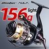HISTAR Fishing Reel 800 2500 Ultralight 11 Ball Bearings 5.2:1 Saltwater Rresisitance Carbon Spinning Reel Fishing Accessorie