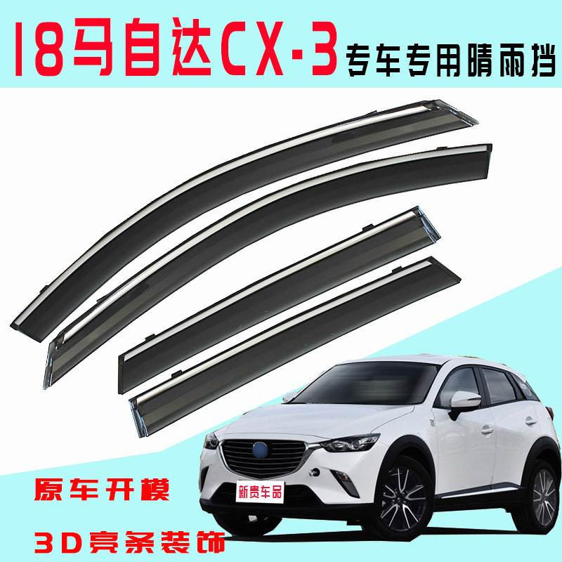 Car Styling Accessories for <font><b>Mazda</b></font> cx-3 <font><b>cx3</b></font> 2018 <font><b>2019</b></font> high quality ABS Car Window Rain Shield Shelters Cover Sun Window Visor image