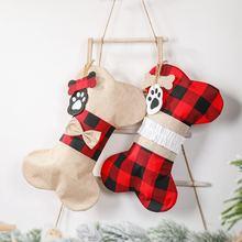 Плед Рождественский чулок Висячие щенок собака кости дома decore