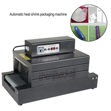 Laminator Sealing-Machine Double-Temperature-Control Electricity BS-400 Automatic 40--20cm