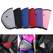 1pcs 6 Colors Portable Kids Children Car Safety Cover Shoulder Harness Strap Adjuster Seat Belts Covers