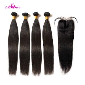 Image 1 - Ali coco brazylijski proste włosy 4 zestawy z zamknięciem 100% wiązki ludzkich włosów z zamknięciem nie doczepy z włosów typu remy