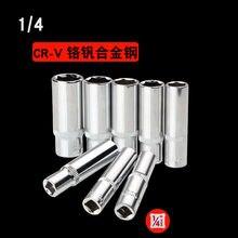 1/4 Conjunto de soquete Adaptador Longo Soquetes 4mm.6mm.8mm.10mm.12mm.14mm Socket Deep Cabeças Ferramenta Ratchet Soquete Chave de Torque Chave Inglesa