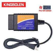 Scanner Pic18f25k80-Chip J1850 Elm 327 Auto-Code-Reader OBD2 Diagnostic-Tool Interface