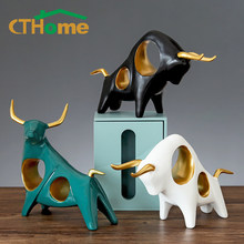 Bullfight Cow Statue Living Room Bull Sculpture Animal Wine Cabinet TV Decoration Decoration Crafts Abstract European style gift