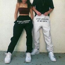 STOP LOOKING AT MY DICK sweatpants women high waist Loose Hippie Hip Hop jogger pants