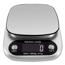 10kg/5kg/3kg/1g High Precision Digital Scale LED Display Electronic Kitchen Scales Food Balance Measuring Weight Scale