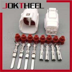 Комплект из 4 контактных разъемов sumitomo, 1/5/10/20 мм, 2,2 мм, MT090, закрытый штекер для мотоцикла, для Yamaha 6188-0004 6180-4771