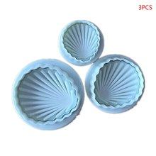 3 шт/компл в форме морской раковины 3d помадка формы для украшения