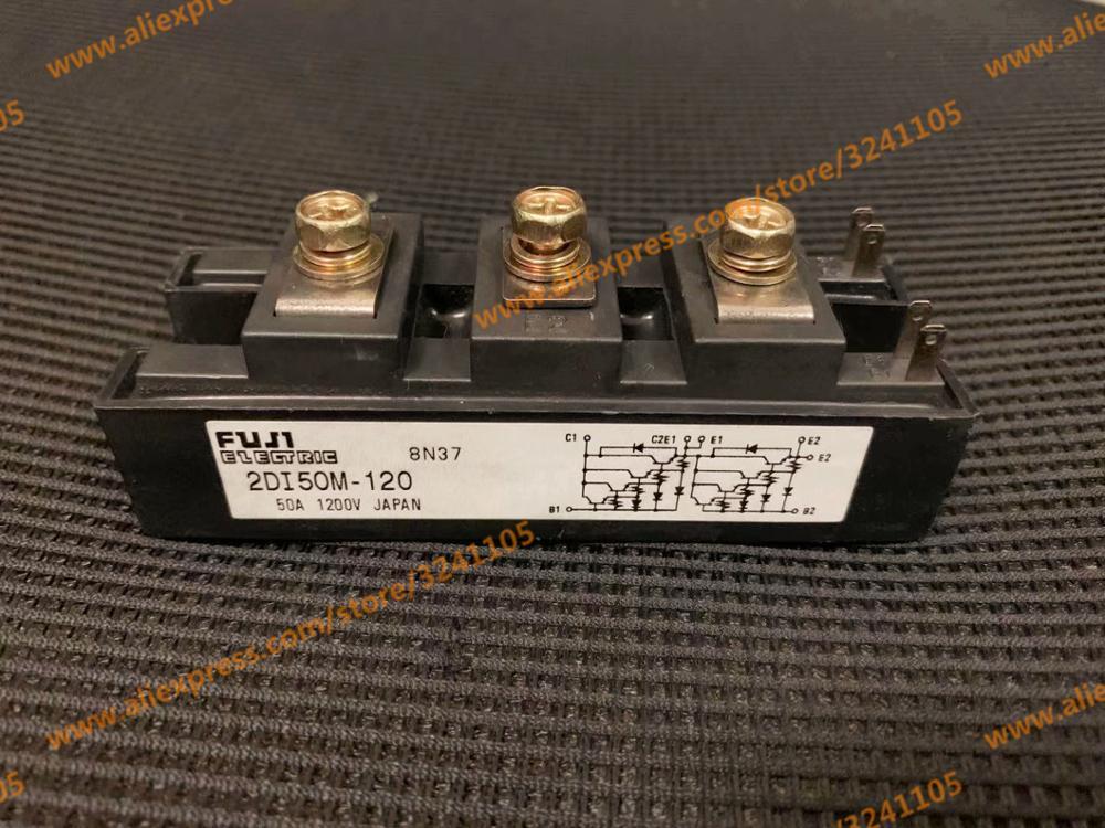 2DI50M-120 2DI75M-120 New