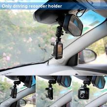 Вращающийся на 360 градусов видеорегистратор, зеркальный винт, фиксирующий внутренний стабильный противоударный видеорегистратор, Автомобильный кронштейн заднего вида, Держатель DVR