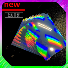 10 A4 Size Holographic Sheets Printable Vinyl Sticker Paper Waterproof Sticker Paper Vinyl Rainbow Sticker Paper for Inkjet 10PC