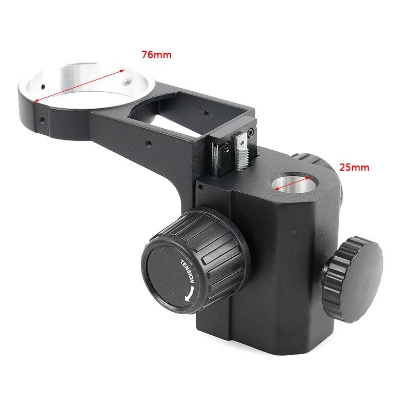 25 MM/32 MM microscopio estéreo anillo de engranaje pesado ajustable 76mm microscopio estéreo soporte para lente anillo de engranaje soporte de brazo de montaje