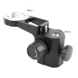25mm/32mm microscópio estéreo anel de engrenagem pesada ajustável 76mm microscópio estéreo lente suporte anel de engrenagem suporte de montagem braço