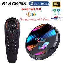 H96 MAX X3 Android 9.0 Smart TV Box 1000M Amlogic S905X3 4GB