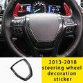 Для Ford Explorer 2013-2018 декоративная наклейка на руль из углеродного волокна 1 шт.