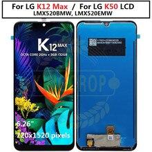 LG K12 Max LCD 스크린 디스플레이 LMX520BMW, LMX520EMW 디지타이저 프레임 어셈블리 LG k50 Q60 lcd 용 휴대 전화 부품