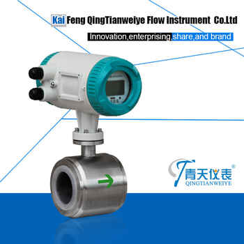 sanitary tri-clover milk measuring instruments magnetic flowmeter manual