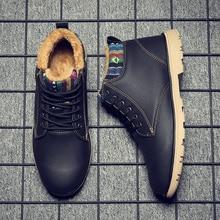 Men Boots Sneakers Footwear Winter Shoes Warm Male Waterproof Big-Size No Plush YEINSHAARS