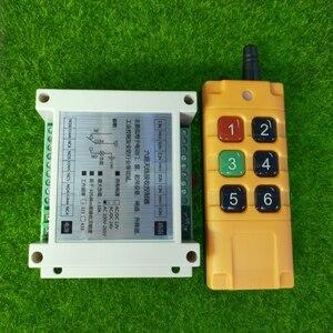 Image 1 - 산업 분야 AC 110V 220V 6CH 10A RF 무선 원격 제어 스위치 시스템 300M 1000M 장거리 송신기