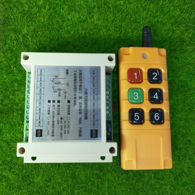 산업 분야 AC 110V 220V 6CH 10A RF 무선 원격 제어 스위치 시스템 300M 1000M 장거리 송신기